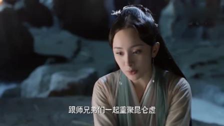 三生三世十里桃花:白浅探望师父仙体 仍盼望墨渊醒来!