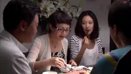 家的N次方:老板发了奖金,妻子别提多高兴,妻子做了一桌好吃的为他们庆祝!