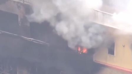 日本京都动漫工作室火灾 已造成至少24人死亡