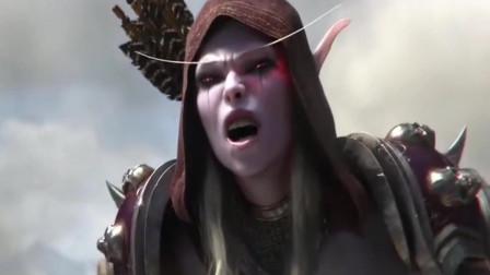 """魔兽世界:8.0开场CG,希尔瓦娜斯女王各个语言版本""""为了部落"""",听了最后那声我不淡定了!"""