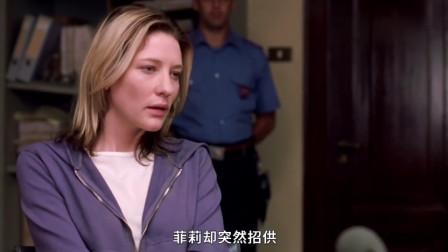 德国罪电影:爱上女囚,不惜剃成光头帮她!《疾走天堂》