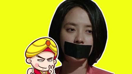 唐唐说电影:最绝望的女神 解说悬疑惊悚片《门锁》