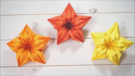 手工折纸:漂亮的五星花折纸方法,好看又简单