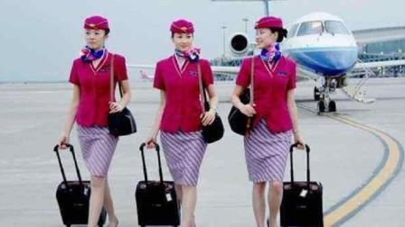 空姐为什么都会拖着一个行李箱呢?里面到底有什么?