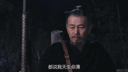 姬羽学最强枪术被小看,不想翼天瞻被他的一番话感动,立马示范!