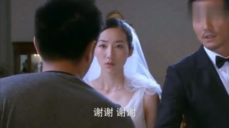 大结局:前夫出狱,不想却看见前妻结婚,历史总是惊人的相似!