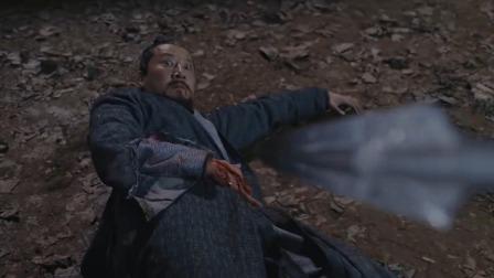 姬羽连人带枪被甩向父亲,危急时刻姬羽一个翻转,翼天瞻顿时愣了