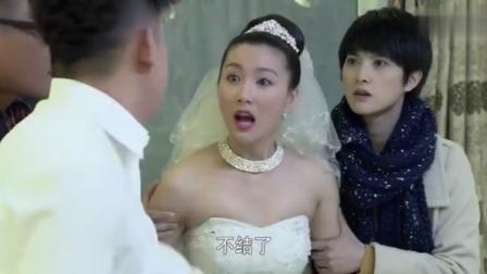 小情侣准备试婚纱,不想小伙却要划分婚前财产,结婚泡汤了!