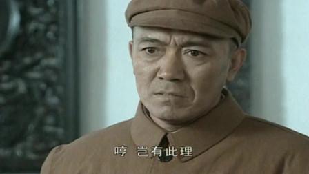 亮剑:李云龙第一次见老丈人,俩人就吵起来了