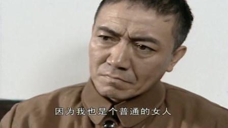 亮剑:李云龙精神出轨,田雨这个女人有大智慧,化解了婚姻危机