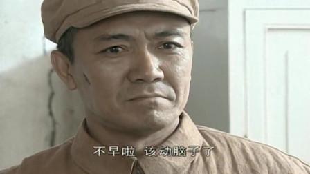 亮剑:李云龙泡妞也充满了亮剑精神,速战速决,田雨答应了老李
