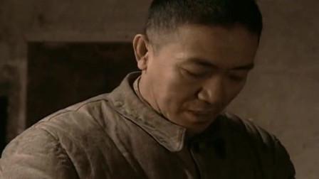 亮剑:李云龙新婚之夜,因叛徒出卖,秀芹被鬼子特战大队抓走