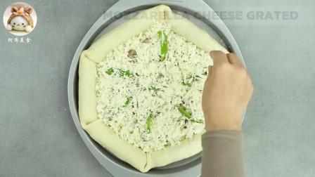 没有烤箱也能做PIZZA, 美食制作教程