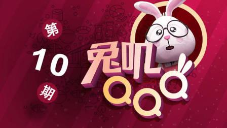 兔叽QQQ 做蛋糕4、6、8寸用量怎么算? 番茄酸汤锅里为啥加白醋?