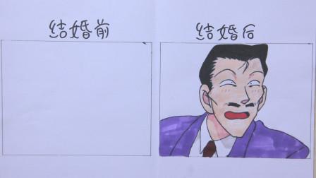 漫画《名侦探柯南》小兰爸爸结婚前模样,这变化太大!年轻好帅气