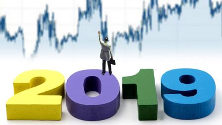 中国经济开启新一阶段辉煌,外界研判中国经济走势,要换个思路