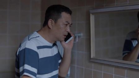 《少年派》裴音跟王胜男学习包饺子,林大为悄悄的为王胜男订生日蛋糕