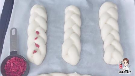 生活压力大?做个面包解解压吧!可爱小辫子面包,面包好吃收藏