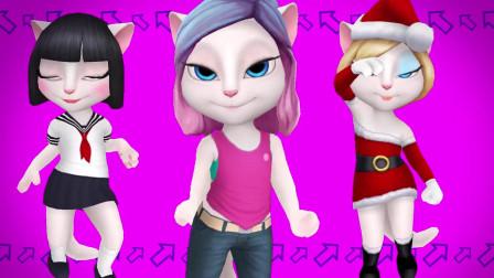 会说话的汤姆猫家族游戏 我的安吉拉热舞更新玩法