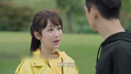 《亲爱的热爱的》韩商言说俏皮话,佟年甜蜜牵手韩商言