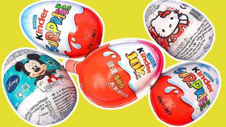 迪士尼米奇,小动物和凯蒂猫惊喜巧克力玩具蛋