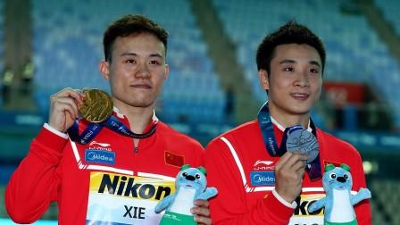2019FINA世锦赛 决赛-男子3米跳板