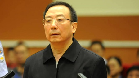 贵州原副省长蒲波被判无期徒刑 被控受贿7126万余元 首都晚间报道 20190718 高清