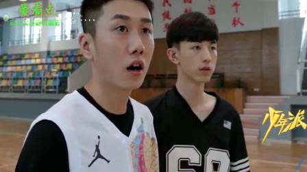 林妙妙和邓小琪换上啦啦队服,男生们眼神变了,钱三一却满眼是爱