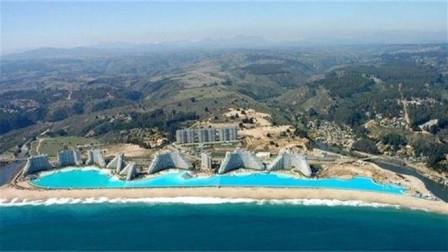 世界最大游泳池,长1013米耗资20亿美元,网友:高端大气上档次!