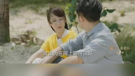 《热爱的》王浩说韩商言性格古怪,韩商言宠溺的责怪小米给她喝酒