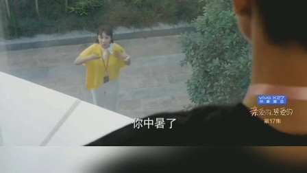 《热爱的》韩商言和佟年隔着窗户打手势,韩商言竟能猜出她的话