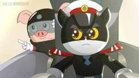三分钟带你快看《黑猫警长之翡翠之星》