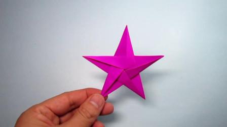 手工折纸,五角星的折法,一张纸简单的几步就能完成