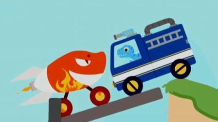 恐龙碰碰车汽车总动员 赛车与儿童汽车游戏 恐龙车对对碰 精彩的较量 陌上千雨解说
