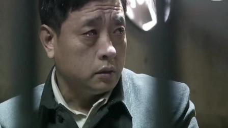 风筝:四哥没出卖郑耀先还透露给他秘密,这下可让郑耀先哭了
