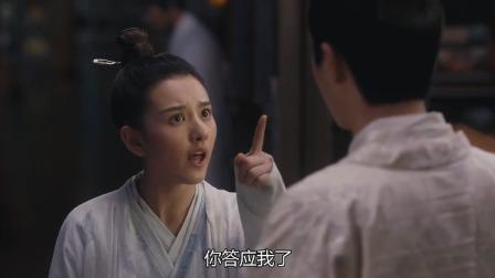 羽然找吕归尘退婚,吕归尘答应的超爽快,不料她却不高兴了!