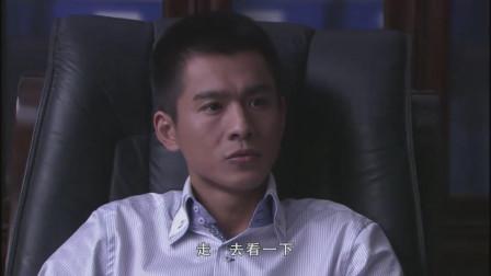 满秋不干董事长了,有些员工开始消极怠工,郭乃文亲自去看