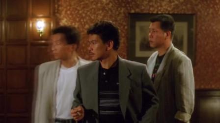 志在出位:毒贩正在交易,假阿sir却来了,气氛瞬间紧张起来了