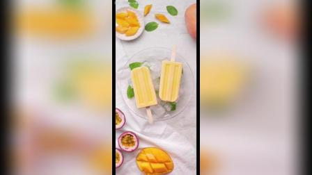 芒果百香果雪糕
