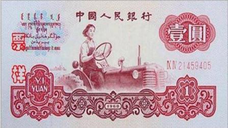 如果遇到这种组号的1元纸币,千万收好了,最高可达1千多一张