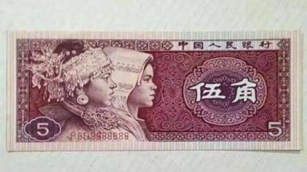 我们现在使用的这些5角纸币还值钱吗,是不是要继续收藏?