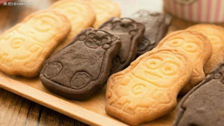 一款最基本的曲奇饼干食谱, 绝对新手不败!
