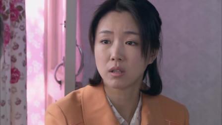 翠兰的爱情:翠兰提亲被拒很生气:他越不敢娶,我还就要嫁给他