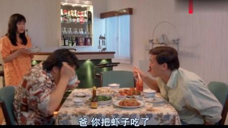 星爷电影中有很多吃饭的桥段,但是这段最搞笑!隔着屏幕都觉得好辣
