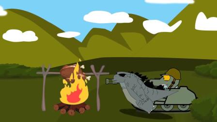 哥斯拉想吃烤肉,坦克击倒它 动漫特效