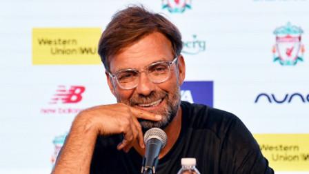 会在利物浦主帅位置上待几年?克洛普:至少再干3年!