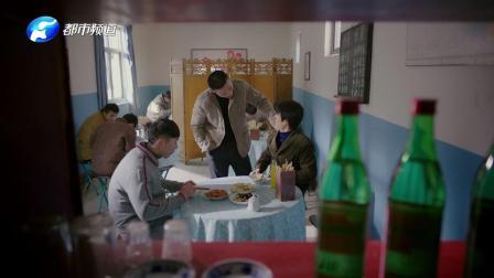 吃饭遇到熟人,仗义执言要出手帮忙,却不知是假仗义