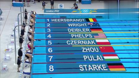 男子游泳回顾:伦敦奥运会男子100米蝶泳半决赛,百看不厌!
