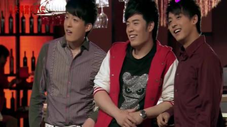 爱情公寓:张伟:我觉得她可能看上我了!子乔:这是个冷笑话吗?