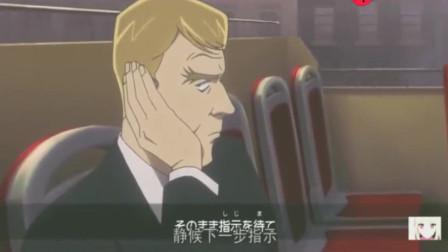 名侦探柯南:黑衣组织终于开始清理内奸了,果然只有琴酒最忠心!
